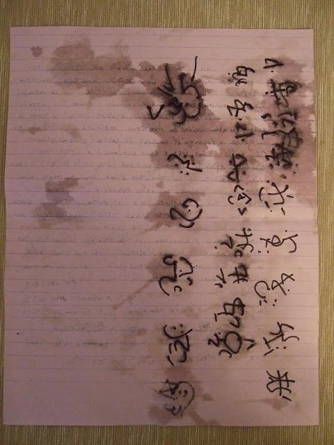 De profundis, lettre des abysses 5.2